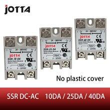 SSR -10DA/25DA/ 40DA DC kontrol AC SSR beyaz kabuk tek fazlı katı hal röle plastik olmadan kapak