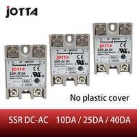 SSR-10DA/25DA/40DA DC steuer AC SSR weiß shell einphasig Solid state relais ohne kunststoff abdeckung