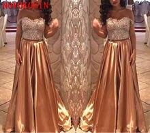 Женское вечернее платье с открытыми плечами длинное атласное