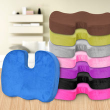 Travel Breathable Seat Cushion Coccyx Orthopedic Memory Foam U Seat Massage Chair Cushion Pad Car U-Shape Seat Cushion(China)