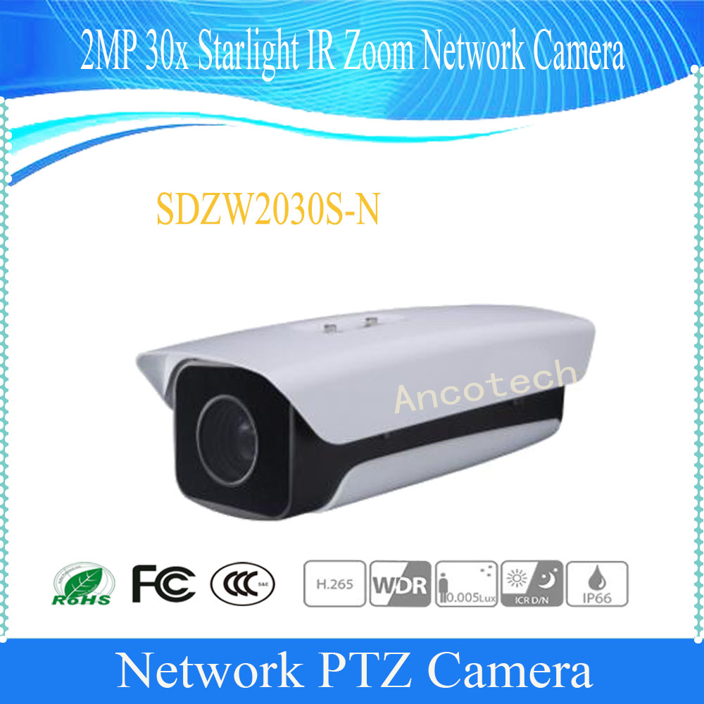 DAHUA Security Waterproof IP Camera 2MP 30x Starlight IR Zoom Network Camera IP66 Without Logo SDZW2030S-N dahua outdoor ip camera 2mp 30x