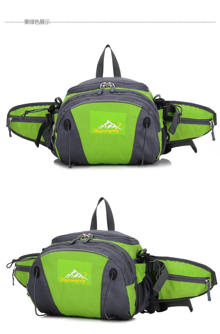 Men Women Sport Waist Bag Pack Backpack With Bottle Holder Outdoor Exploration Travel Casual Cycling Gym Storage Bag Packs (14)