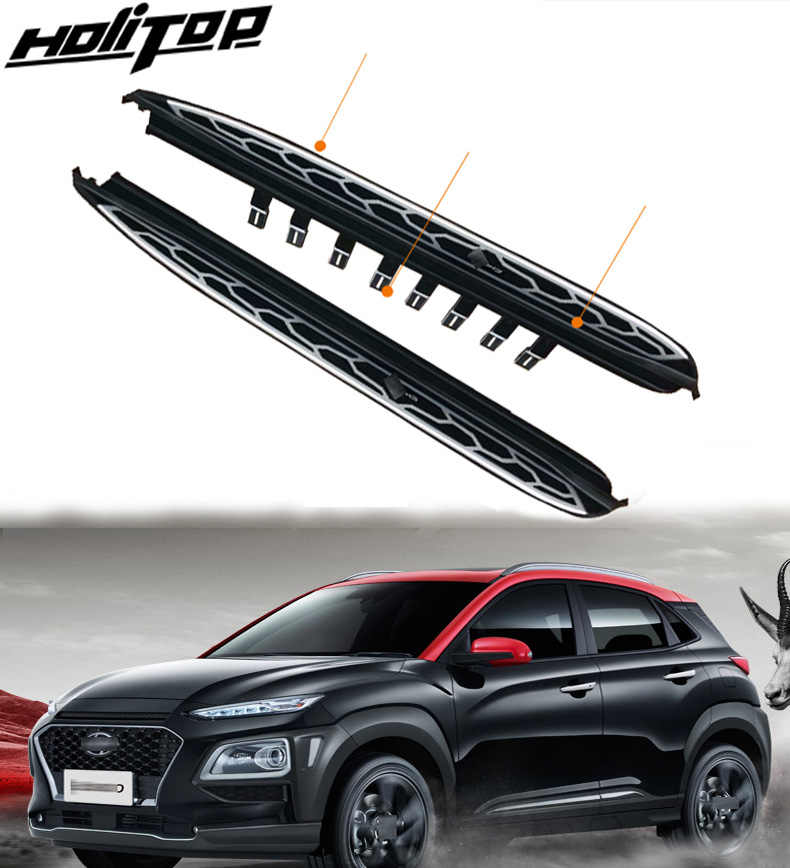 New arrival running board side step bar foot Pedals for Hyundai ENCINO KONA 2017 2018 2019+,two models,ISO9001 quality,promotion