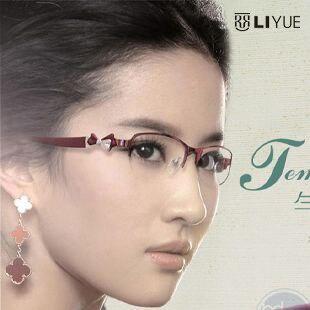 eye glasses frames for women optical frame vintage spectacle frames tr90 Prescription eyewear frame computer glasses 70913