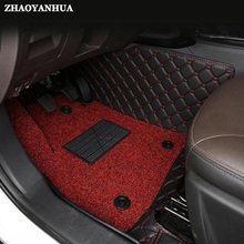ZHAOYANHUA Custom fit car floor mats for Mitsubishi Lancer Galant ASX sport V73 V93 car styling all weather carpet floor liner(China)