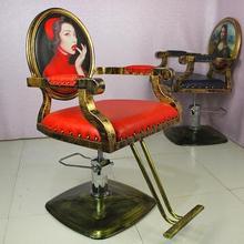 Стул для стрижки волос, выполненный на заказ, железный стул для стрижки волос и парикмахерский салон, европейский стиль, стул для стрижки волос, шампунь-кровать