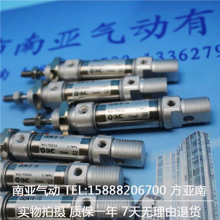 1pc New SMC standard pen cylinder CD85N16-50-B