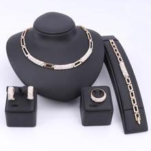 Женский ювелирный комплект из колье серёг кольца и браслета