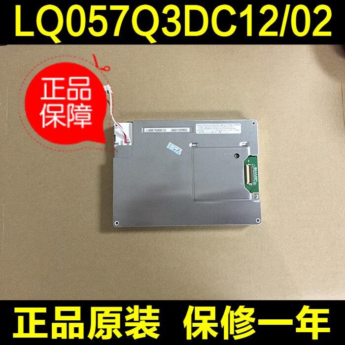 5.7 LQ057Q3DC12 LQ057Q3DC02 5 7 lq057q3dc12 lq057q3dc02