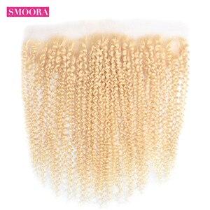 Image 5 - Smoora מלזי קינקי מתולתל 613 בלונד חבילות עם סגירת אוזן לאוזן 3 חתיכות שיער טבעי חבילות עם תחרה פרונטאלית לא רמי