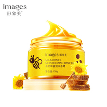 images milk honey Whitening Nourish hand wax skin care moisturizing hydrating remove aged horn paraffin bath cream