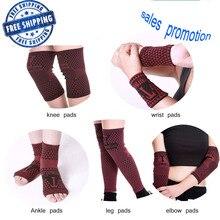 10 шт. магнитная запястье ноги поддержка наколенники лодыжки Поддержка повязка на локоть Магнитная терапия комплект боли