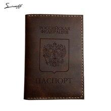 Пояса из натуральной кожи Обложка для паспорта Для женщин и Для мужчин ручной работы русский паспорт, Бумажник Дело Туристические товары для паспорта Организатор держатель