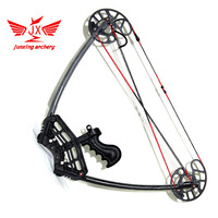 YZ JUNXING ARECHER Warrior hunting Bow,Camouflage and Black Triangle Hunting and Compound Bow, Archery Set