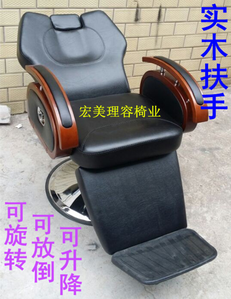 Купить с кэшбэком High-grade fauteuil. Beauty-care chair. Barber chair. Hair salon shaving shaving chair haircut chair.