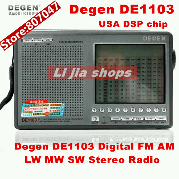 Free Shipping Degen DE1103 Digital FM AM LW MW SW Stereo Radio DE1103 Degen DE-1103 Bit new DSP version degen de1127 radio digital fm stereo receiver mw sw am with 4gb mp3 player mini digital radio recorder u disk e book d2975a