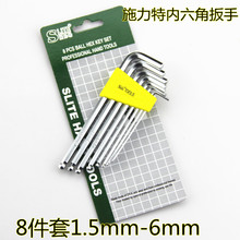 8pcs hex key slite tools within a short ball head hex wrench sets 1.5-6mm 8 hex wrench hardware tools