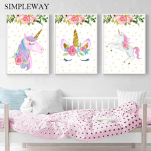 Flower Unicorn Canvas Wall Art Poster Nursery Print Simple Painting Decoration Picture Nordic Kid Baby Bedroom