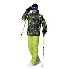 Brand men Snowboarding Sets 2016 New Winter Sport Outdoor man Ski Suits Snowboard Snow Wear waterproof Warm Ski Pants coat