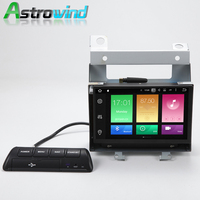 Astrowind 4G RAM 32G ROM Android 8,0 автомобиль DVD gps навигация Радио стерео для Land Rover freelander 2 Discovery для Range Rover
