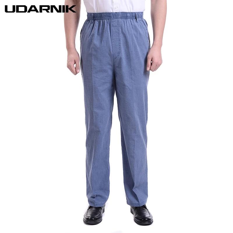 Mens Lightweight Elasticated Waist Casual Trousers Loose Sleep Pants New