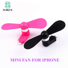 Flexible Tragbare Stumm USB Kühler Kühlung Mini 8 Pin USB Fan Tester usb Ventilador Für iPhone 5 5 s 6 6 s 7 ipad USB Gadgets(China)