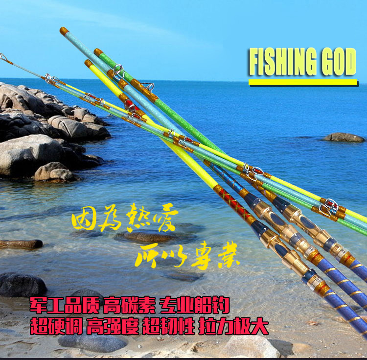 Carbon Fishing Jig Rods Boat Ocean Powerful Poles Jigging Rod Beautiful Fishing Tackle Hard Pole 1.8m 2.1m 2.4m FREE SHIPPING 1 65m 1 8m high carbon jigging rod 150 250g boat trolling fishing rod big game rods full metal reel seat sic guides eva handle