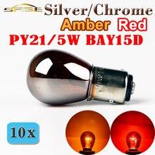 Lâmpada do carro 380 p21/5w s25 bay15d prata/cromo âmbar vermelho 12v21/5w offset carro cauda lâmpada de vidro (10 peças/lote)