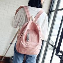 2017 Для женщин холст Рюкзаки Для женщин корейской школы Рюкзаки для подростков Обувь для девочек большой рюкзак женский школьный обратно в школу