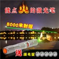 High power green laser pointers 30000m 532nm Lazer Beam Military burning match dry wood+5caps+Charger gift box Free Shipping
