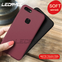 LECAYEE Phone Protective Case For vivo V9 Youth V7 Plus Y85 Y81 Y71 Y79 Y75 Matte Case Soft TPU Back Cover For vivo X21 UD NEX(China)