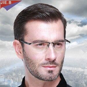 Image 2 - 새로운 디자인 Photochromic Reading Glasses 남성 하프 림 티타늄 합금 노안경 안경 diop터가있는 선글라스 변색