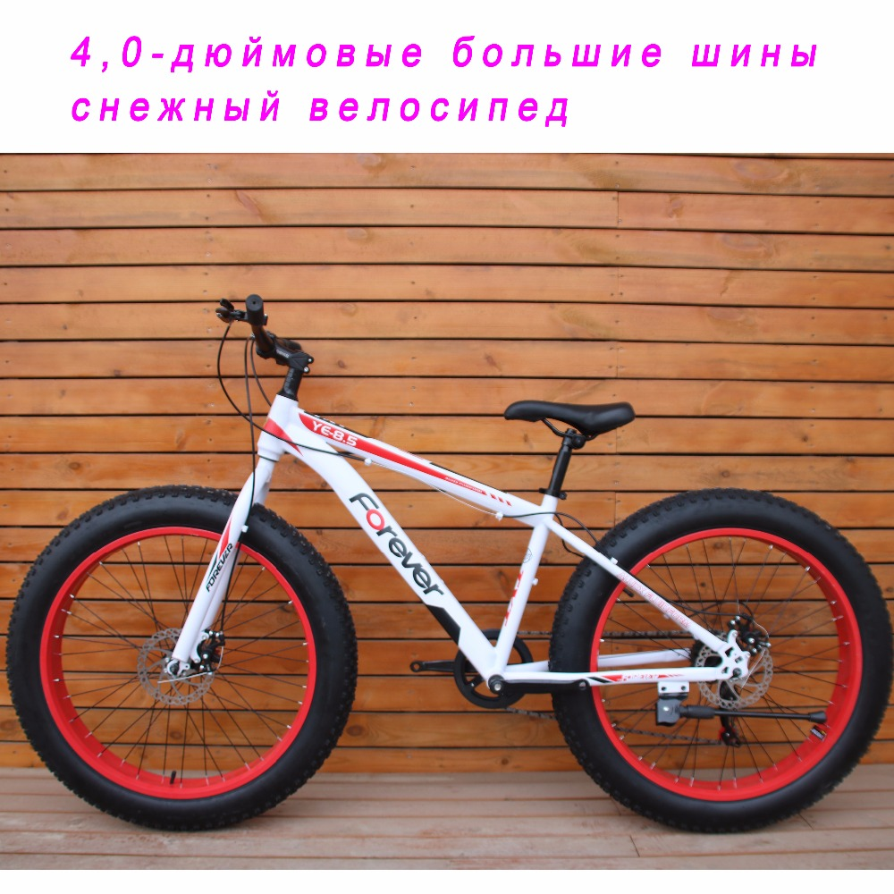 new arrival 7 speeds Fat bike 26 inch 26x4.0 Fat Tire Snow Bicycle free shipping