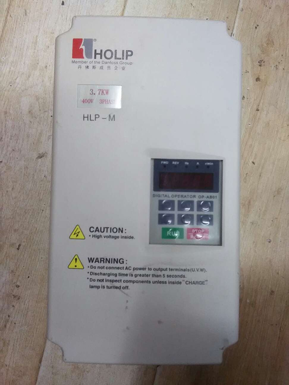 hight resolution of vfd holip hlp m03d743b grinder inverter 3 7kw 4kw three phase motor speed controller 380v igbt in inverters converters from home improvement on
