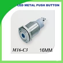 1 PCS 16mm LED push button switch hight dot illuminated self-locking