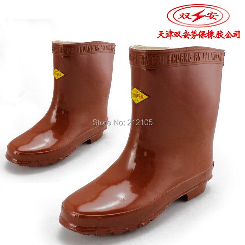 25 Kv High Voltage Insulating Boots Medium Leg Boots