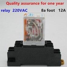5 adet Yüksek Kaliteli Marka Yeni 220VAC 12A 8Pin Bobin Güç elektromanyetik Röle röle DPDT LY2NJ HH62P HHC68A 2Z + Soket Bankası