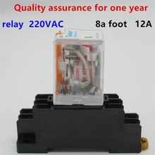 5pcs High quality Brand New 220VAC 12A 8Pin Coil Power Relay electromagnetic relay DPDT LY2NJ HH62P HHC68A 2Z + Socket Base