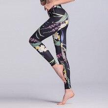 VVUES Women Seamless Yoga Digital Printing Legging Outdoors Gym Running Jogging Pants Sports Tight Moisture Wicking Fitness Pant