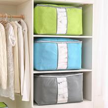 Boîte de rangement Portable Anti-poussière pour couette, sac de rangement pour vêtements en bambou, nouvelle collection 2021