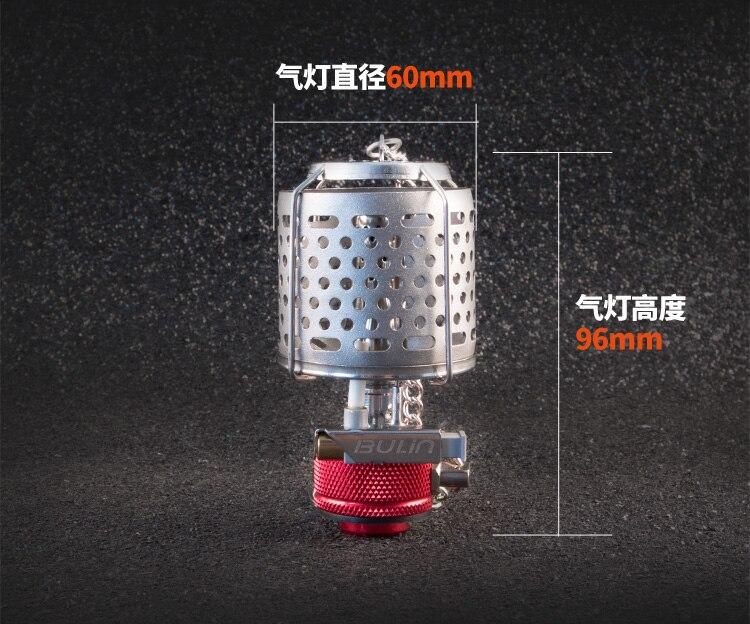 Булин открытый кемпинг газовая лампа плита Палатка лампа Отопление газовый походный светильник с подсветкой BL300-F2