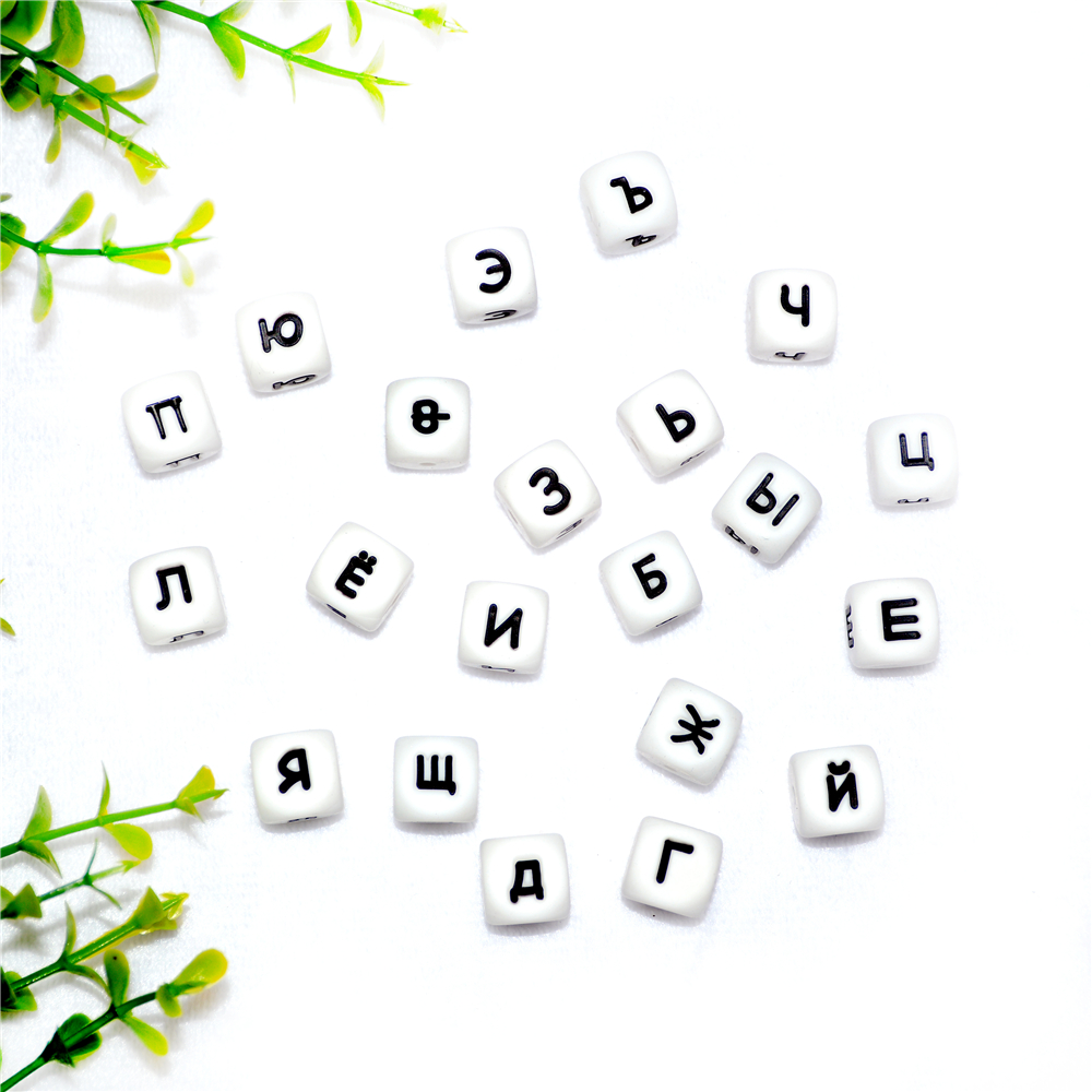 Happyfriends 10pc 12mm Russian Letter Silicone Baby Teether Beads Chewing Alphabet Bead For Personalized Name DIY Necklace
