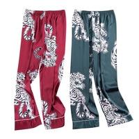 HOT New Pajama Pants Men Satin Silk Sleep Bottoms Casual Trousers Male Sleepwear Mens Long Lounge Pyjamas Soft Underwear