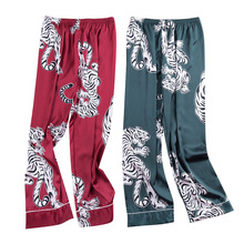 HOT New Pajama Pants Men Satin Silk Sleep Bottoms Casual Tro
