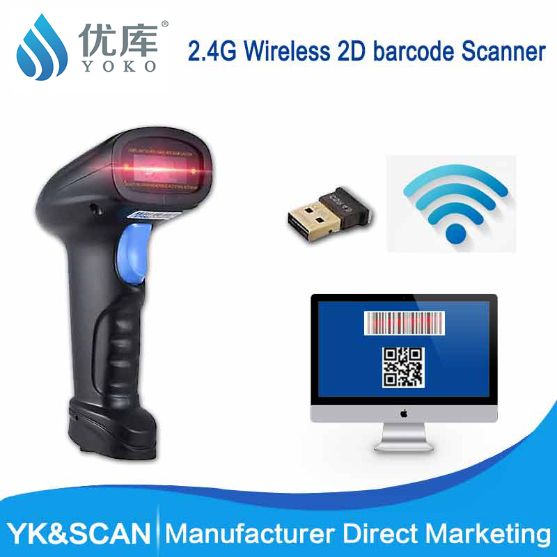 Wireless 2D/QR/1D cordless Barcode Scanner CMOS Scanner WM3 USB Interface 230Times/second Free shipping free shipping lv3070 2d barcode scanner module for pda with ttl232 interface