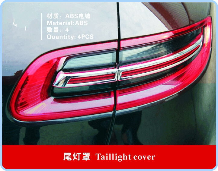 ФОТО Free shipping! High quality ABS chrome 4pcs taillight trim, taillight cover, taillight bright wisp For Porsche macan 2014