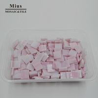 250 pcs 1.5CM 5/8 inch Square Tiffany Mosaic Loose baby pink Mosaic Tile, DIY Hobbies, Mosaic Art Material Supplier Glass