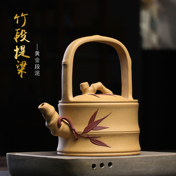 sand tea pot zhi-gang cao undressed ore gold mud bamboo section girder are recommended by hand wholesale and custom