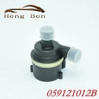HB 1pc Car Cooling Water Pump For VW Amarok Touareg Q5 Q7 A6 A5 S5 2009-2014 059 121 012 B 059 121 012B 059121012B