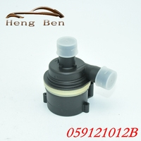 HB 1pc Car Cooling Water Pump For VW Amarok Touareg Q5 Q7 A6 A5 S5 2009 2014 059 121 012 B 059 121 012B 059121012B